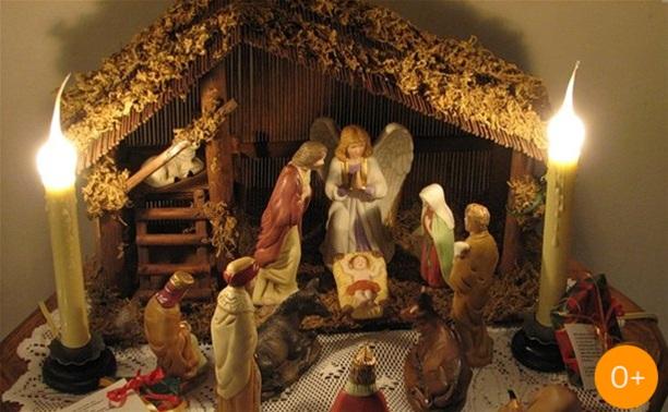 Рождественское действо