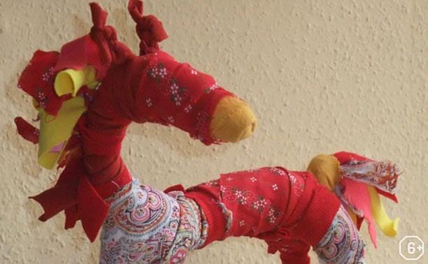 Мастер-класс по изготовлению тряпичной куколки-лошадки