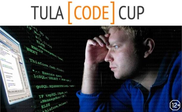 TulaCodeCup
