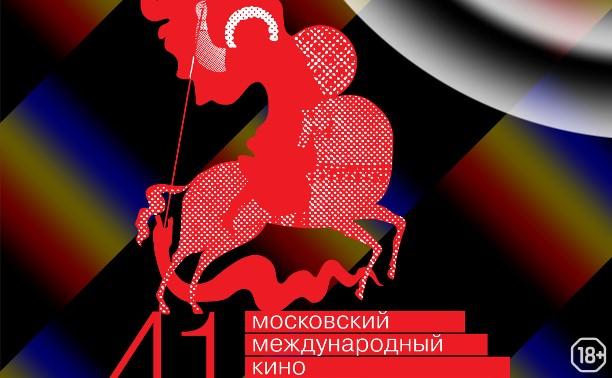 ММКФ-2019: Последняя любовь Казановы