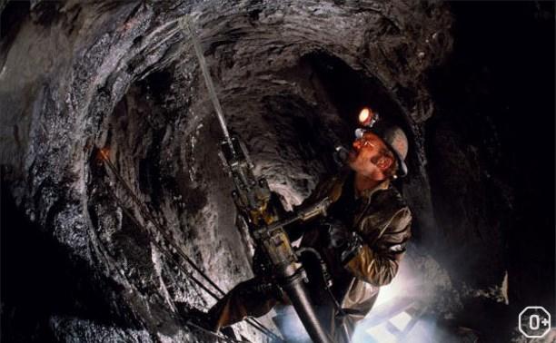 День шахтёра в Липках