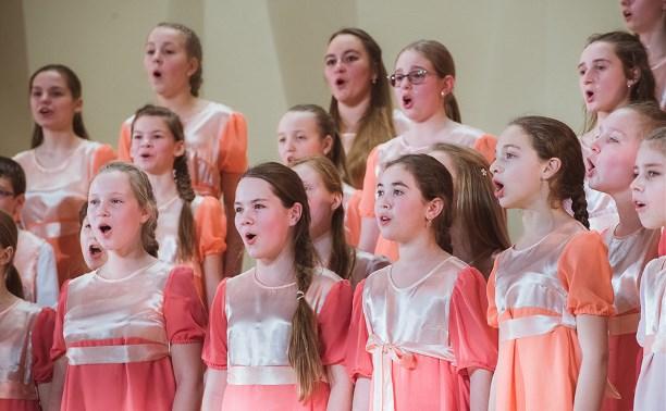Детский хор «Аврора»