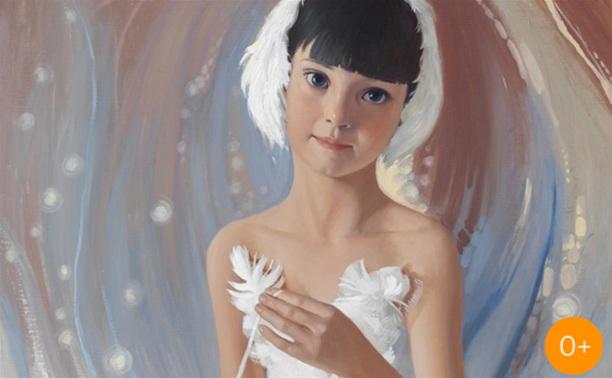 Ангел в руке