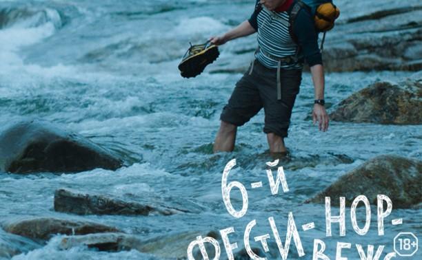 Norway Fest: Против природы