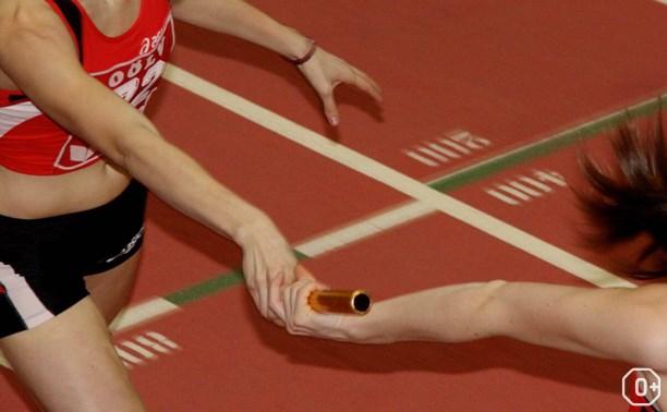 Областные соревнования по эстафетному бегу