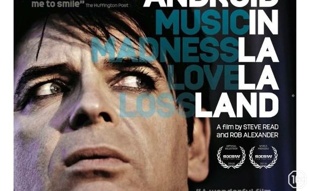 Гэри Ньюман: Андроид в Ла Ла Лэнд