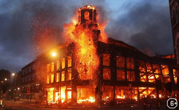 Пожары в Туле 1834 года
