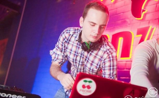 DJ Jeff D