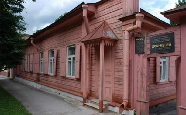 Ночь музеев: музей Вересаева