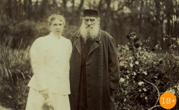 Международная научно-практическая конференция, посвященная С. А. Толстой