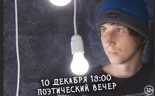 Дима Олейник и Данни Белый