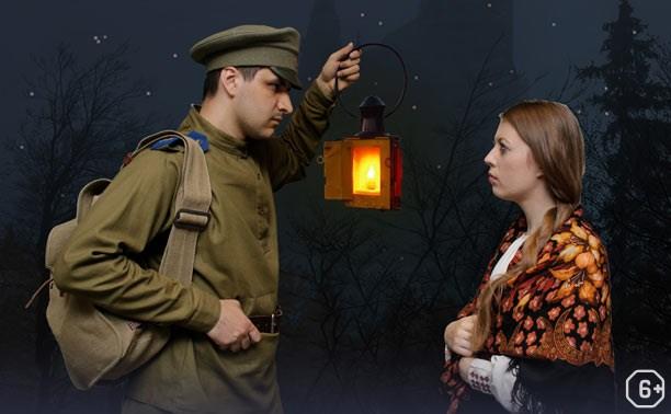 Интерактивная экскурсия «Солдат vs Ведьма»