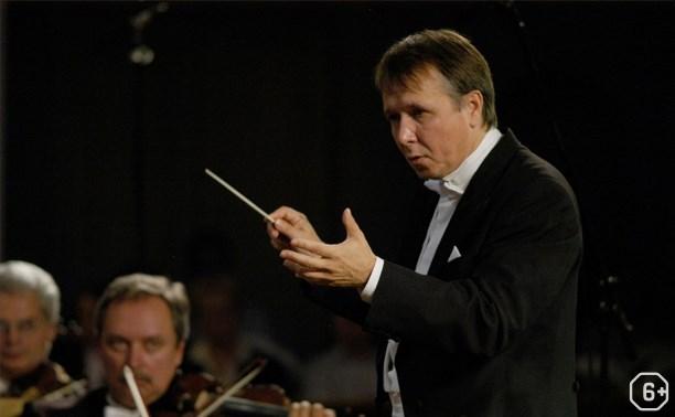 Оркестр Михаила Плетнева