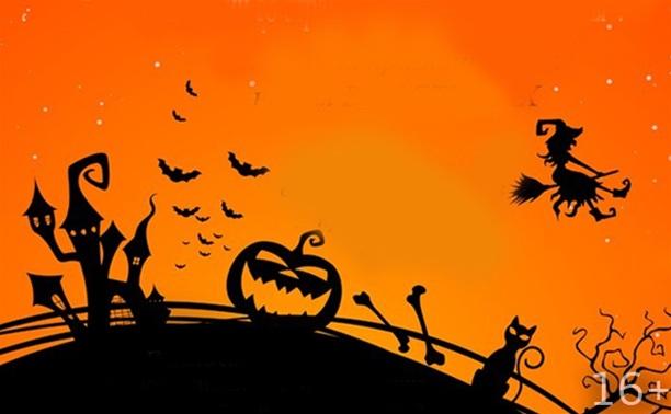 Бал-маскарад в честь Хэллоуина