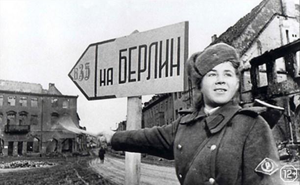 По военной дороге