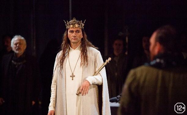 TheatreHD: Shakespeare Live!