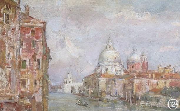 Живописная Италия художника П.Н. Крылова