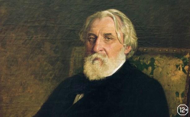 Читаем стихотворения в прозе И. С. Тургенева