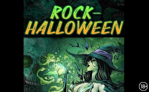 ROCK-HALLOWEEN