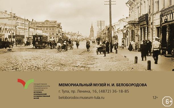 Вдоль по Киевской