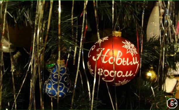 Страна встречает Новый год