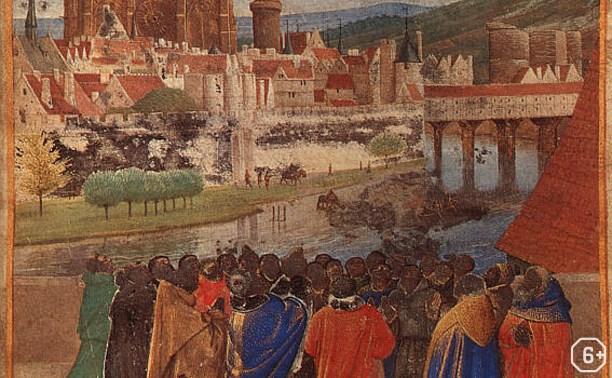 Познавательная встреча «Французская живопись XV века»