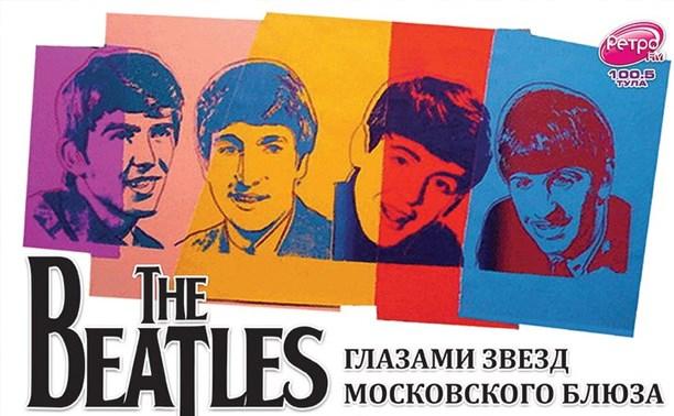 The Beatles глазами звёзд московского блюза