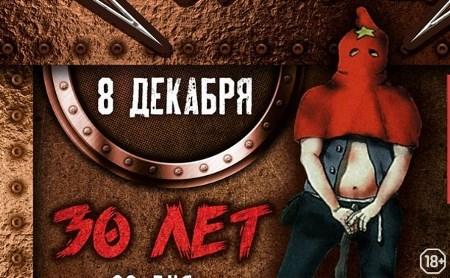 «Мастер» при участии М. Серышева