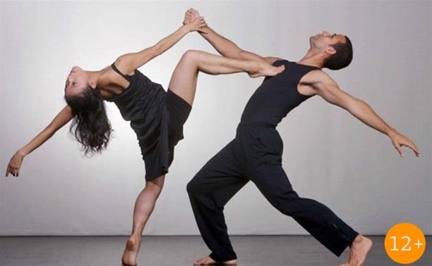 Открытый урок танцевальной импровизации