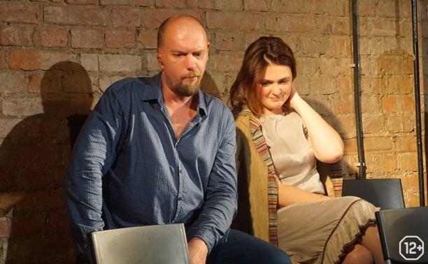 Андрей Родионов и Катерина Троепольская