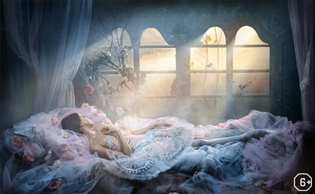Сказка о спящей красавице