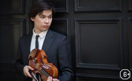 Айлен ПРИТЧИН (скрипка) и Тульский филармонический симфонический оркестр