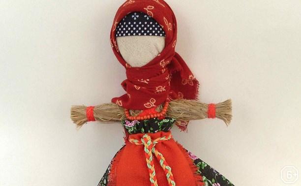 Мастерская народной куклы: Домашняя Масленица