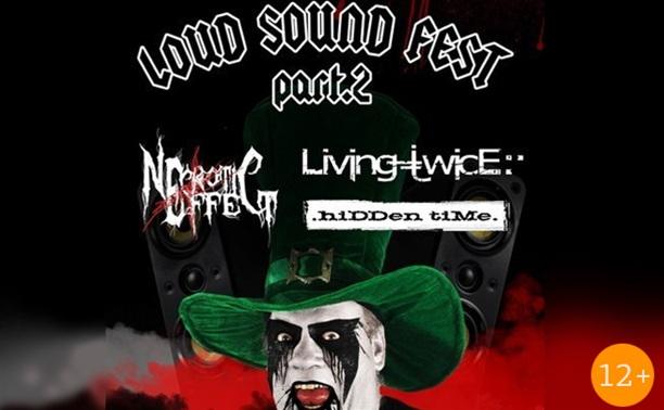 Loud Sound Fest