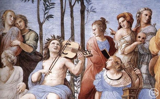 Девять муз Куликова поля
