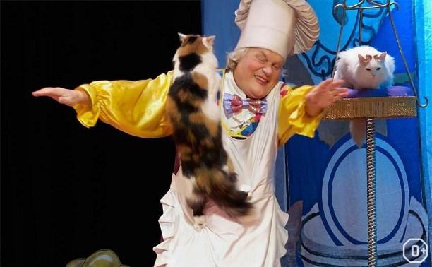 Кошки Куклачёва