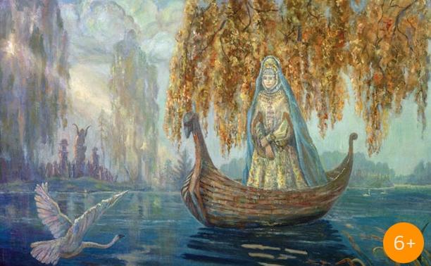 Берегиня: от фольклора до дворянских традиций