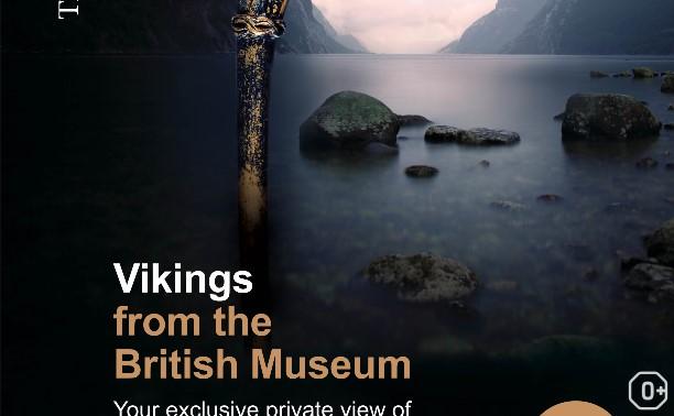 Викинги. Британский музей