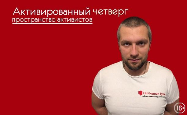 Активированный четверг: Ярослав Муравский