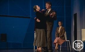 Мышеловка (Орловский молодёжный театр)