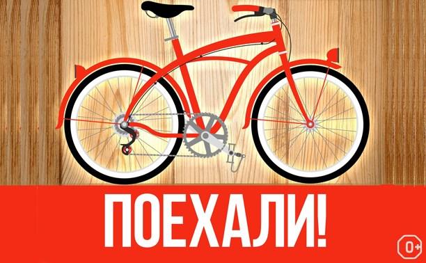 Первомайский велопарад