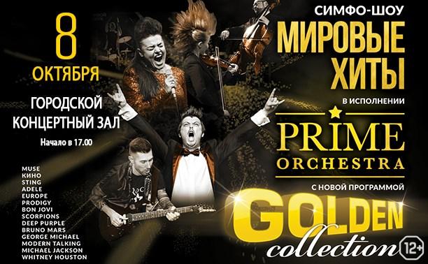 Prime Orchestra
