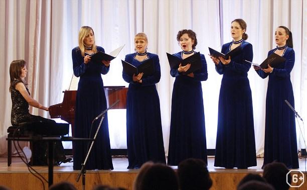 Donne del canto