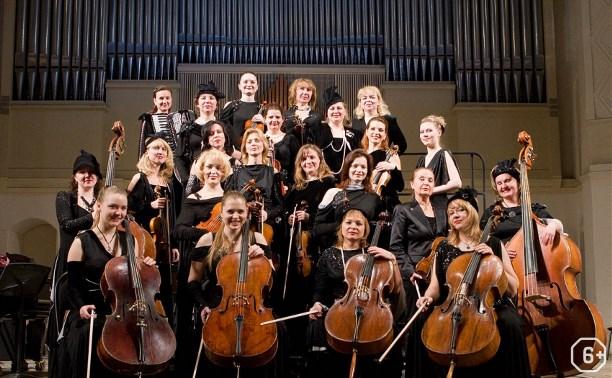 Виртуальный концертный зал: Вивальди-оркестр