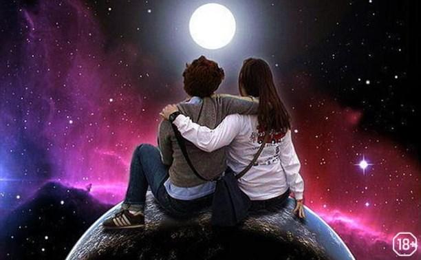 Двое на луне