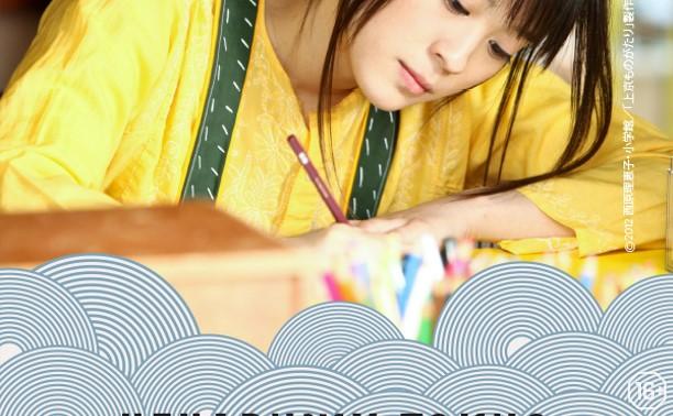 JapanFest: Ненавижу Токио
