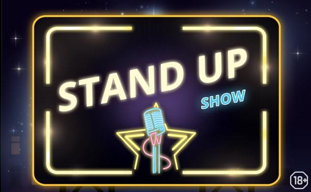 Шоу Stand up