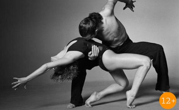 Открытые уроки по джаз-модерну и клубным танцам