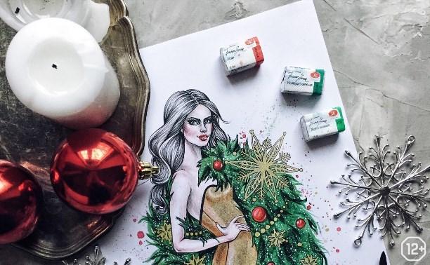 Мастер-класс «Новогодняя Fashion-иллюстрация»