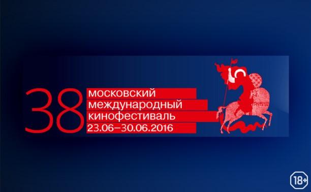 ММКФ-2016. Мимозы